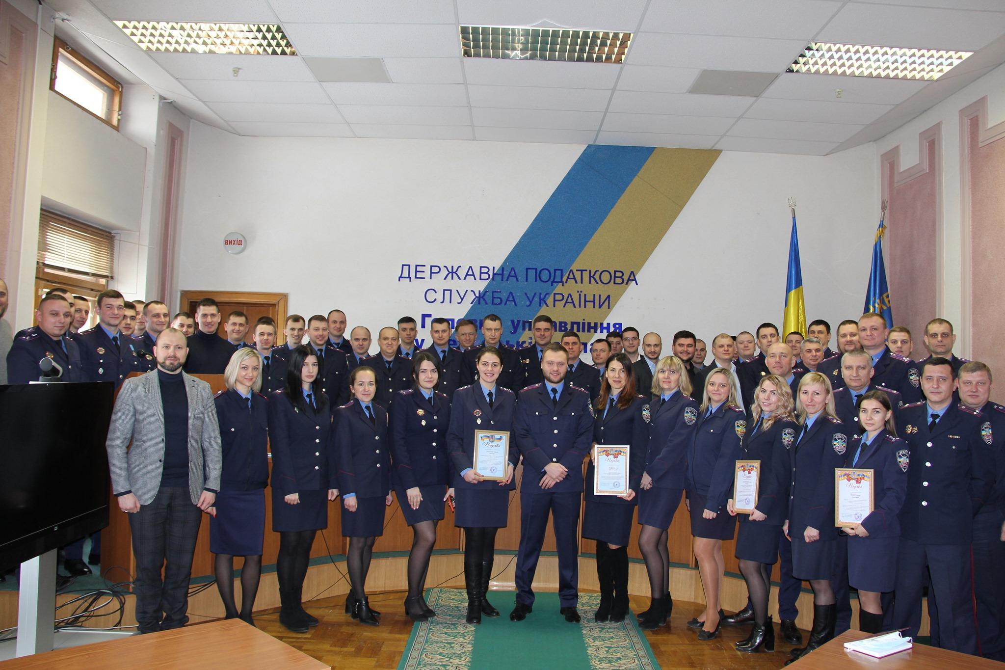 Урочистості з нагоди 23-ї річниці створення податкової міліції у ГУ ДФС в Черкаській області