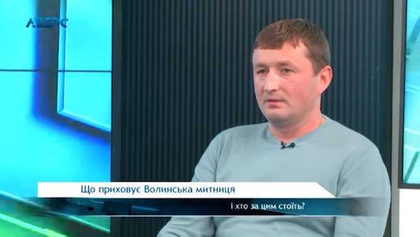 Юрій Терещук